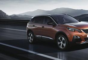 új Peugeot 3008 SUV